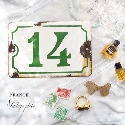 フランス蚤の市より アンティーク パリ ホーロー 番地プレート【14】【画像2】