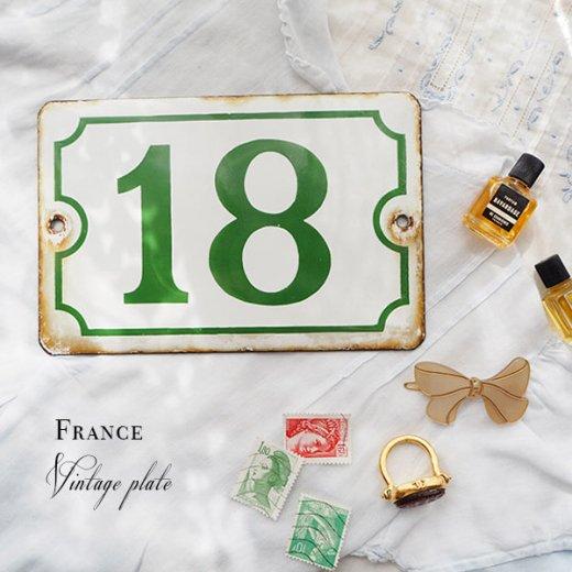 フランス蚤の市より アンティーク パリ ホーロー 番地プレート【18】【画像2】