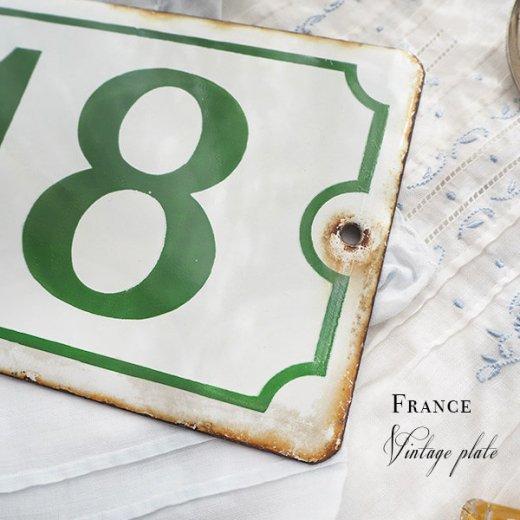 フランス蚤の市より アンティーク パリ ホーロー 番地プレート【18】【画像6】