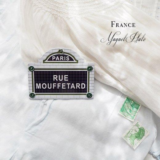 フランス直輸入! パリ 道路看板 マグネット【RUE MOUFFETARD】(Souvenir de paris お土産)