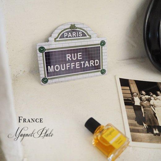 フランス直輸入! パリ 道路看板 マグネット【RUE MOUFFETARD】(Souvenir de paris お土産)【画像3】