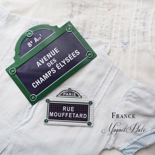 フランス直輸入! パリ 道路看板 マグネット【RUE MOUFFETARD】(Souvenir de paris お土産)【画像9】