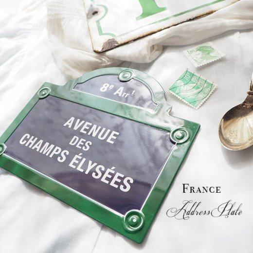 フランス直輸入! パリ 道路看板 プレート【AVENUE DES CHAMPS ELYSEES】(Souvenir de paris お土産)【画像3】