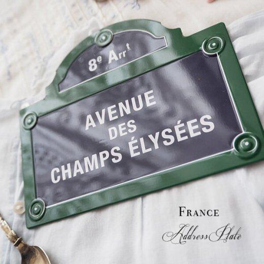 フランス直輸入! パリ 道路看板 プレート【AVENUE DES CHAMPS ELYSEES】(Souvenir de paris お土産)【画像9】