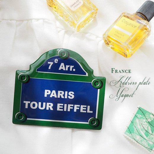 フランス直輸入! パリ 道路看板 マグネット パリ エッフェル塔【PARIS TOUR EIFFEL】(Souvenir de paris お土産)【画像2】