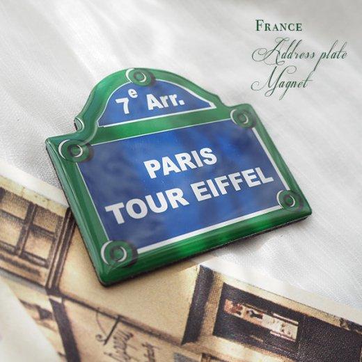 フランス直輸入! パリ 道路看板 マグネット パリ エッフェル塔【PARIS TOUR EIFFEL】(Souvenir de paris お土産)【画像6】