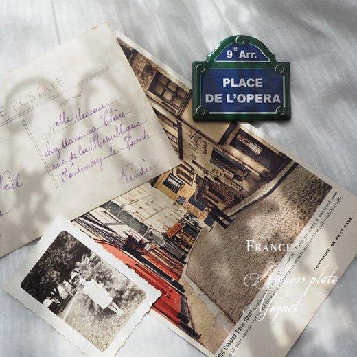 フランス直輸入! パリ 道路看板 マグネット プレイス・デ・オペラ【PLACE DE L'OPERA】(Souvenir de paris お土産)【画像5】
