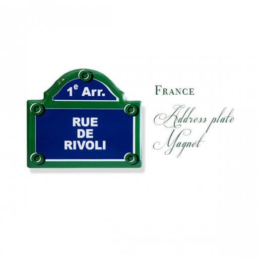 フランス直輸入! パリ 道路看板 マグネット リヴォリ通り【RUE DE RIVOLI】(Souvenir de paris お土産)