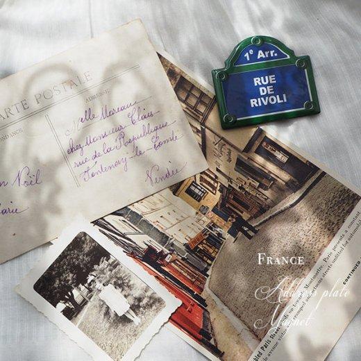 フランス直輸入! パリ 道路看板 マグネット リヴォリ通り【RUE DE RIVOLI】(Souvenir de paris お土産)【画像5】