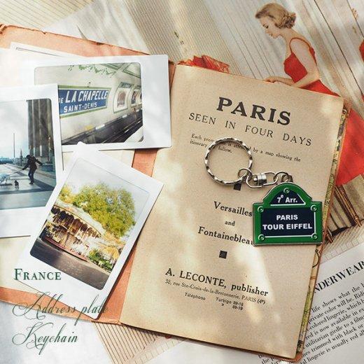 フランス直輸入! パリ 道路看板 キーホルダー パリ エッフェル塔【PARIS TOUR EIFFEL】(Souvenir de paris お土産)【画像2】