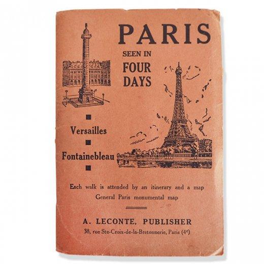 フランス蚤の市より 1954年 パリ市内 ガイドブック (ヴィンテージ本)