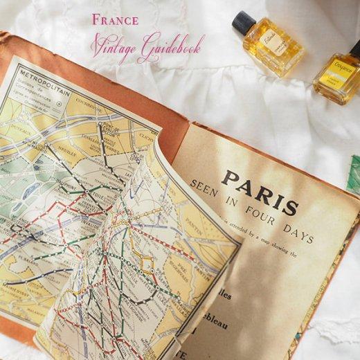 フランス蚤の市より 1954年 パリ市内 ガイドブック (ヴィンテージ本)【画像2】