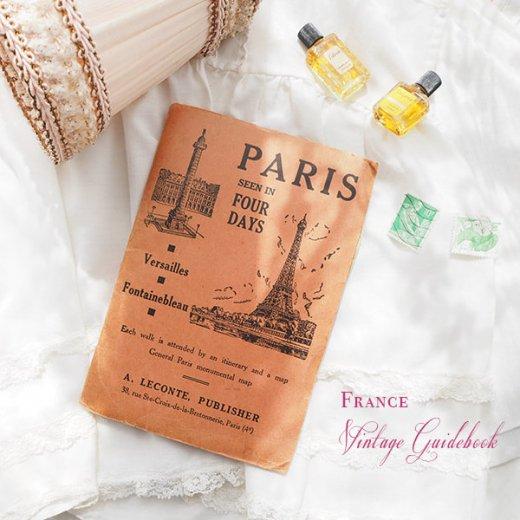 フランス蚤の市より 1954年 パリ市内 ガイドブック (ヴィンテージ本)【画像10】