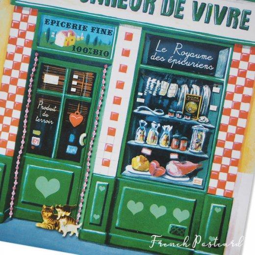 フランス ポストカード(Au bonheur de vivre)【画像2】