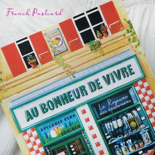 フランス ポストカード(Au bonheur de vivre)【画像3】