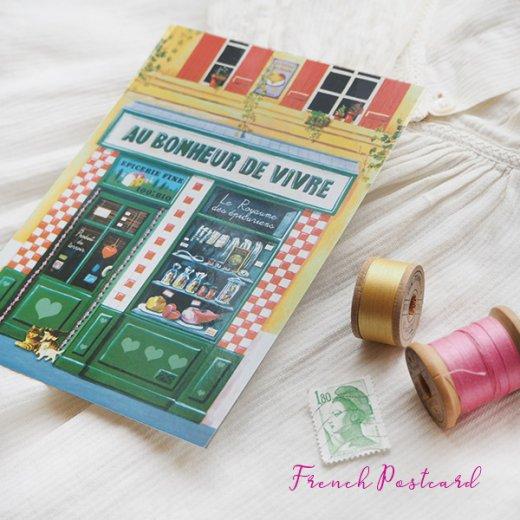 フランス ポストカード(Au bonheur de vivre)【画像5】