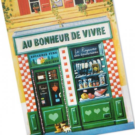 フランス ポストカード(Au bonheur de vivre)【画像6】
