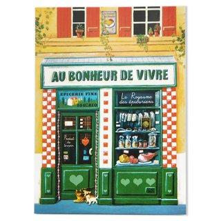 フランス ポストカード パリのお店シリーズ(Au bonheur de vivre)