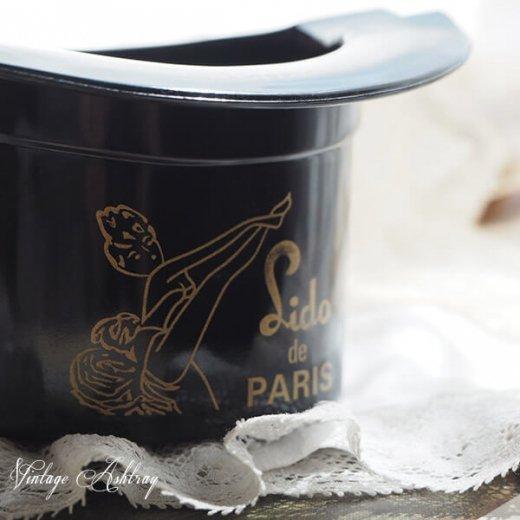 フランス  1940年代 アンティーク Lido de PARIS ベークライト製 アッシュトレイ アドバタイジング【画像4】
