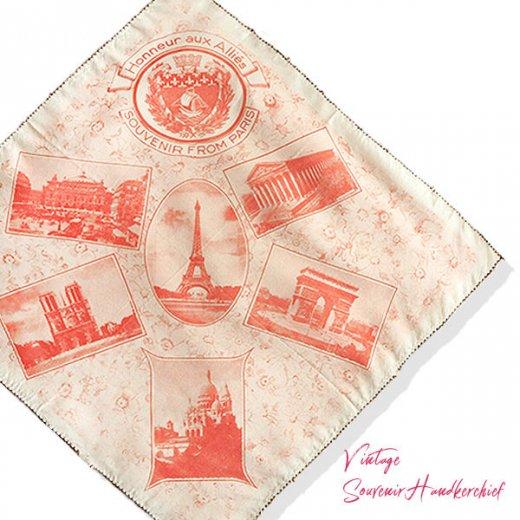 フランス蚤の市より 1940年代 アンティーク パリ エッフェル塔スーベニア 刺繍ハンカチーフ red【凱旋門・サクレ・クール寺院など】