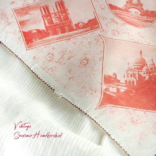 フランス蚤の市より 1940年代 アンティーク パリ エッフェル塔スーベニア 刺繍ハンカチーフ red【凱旋門・サクレ・クール寺院など】【画像6】