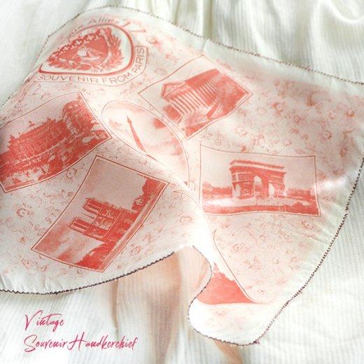 フランス蚤の市より 1940年代 アンティーク パリ エッフェル塔スーベニア 刺繍ハンカチーフ red【凱旋門・サクレ・クール寺院など】【画像7】