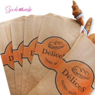 雑貨店でみつけたかわいい文房具 掲載雑貨 おすすめ雑貨 マルシェ袋 フランス 海外市場の紙袋(Delices・Craft)5枚セット