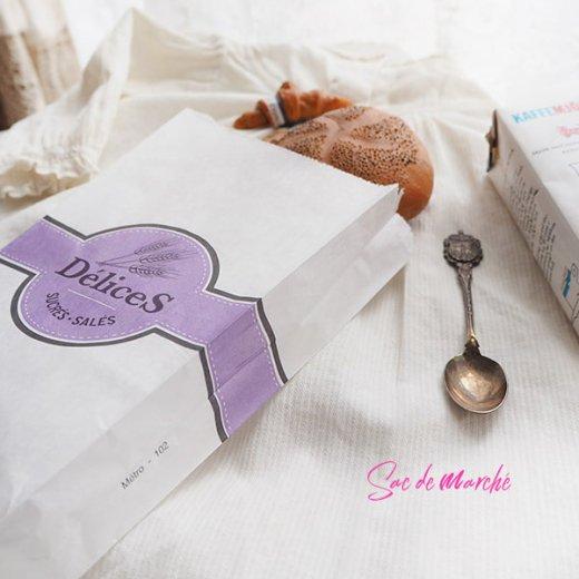 マルシェ袋 フランス 海外市場の紙袋(Delices・Purple)5枚セット【画像2】