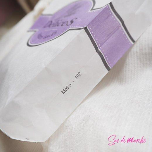 マルシェ袋 フランス 海外市場の紙袋(Delices・Purple)5枚セット【画像6】