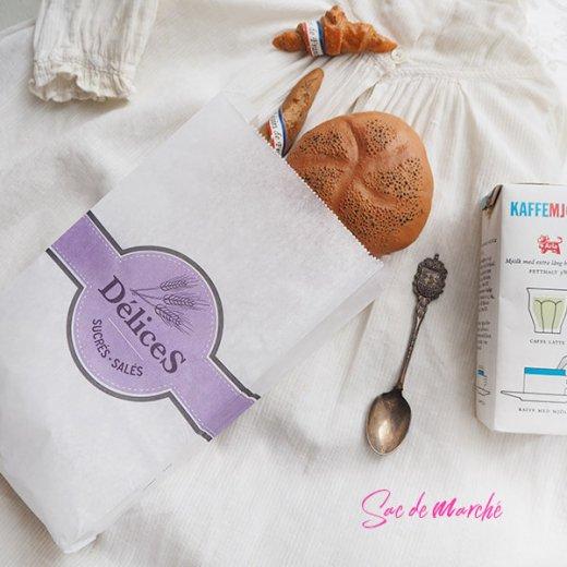 マルシェ袋 フランス 海外市場の紙袋(Delices・Purple)5枚セット【画像7】