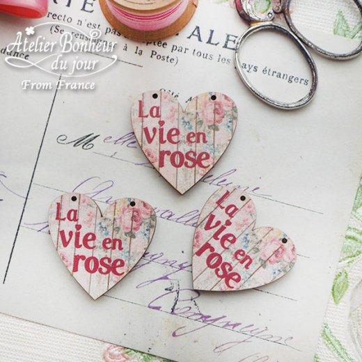 フランス輸入ボタン アトリエ・ボヌール・ドゥ・ジュール【ハート文字 la vie en rose B 】【画像4】