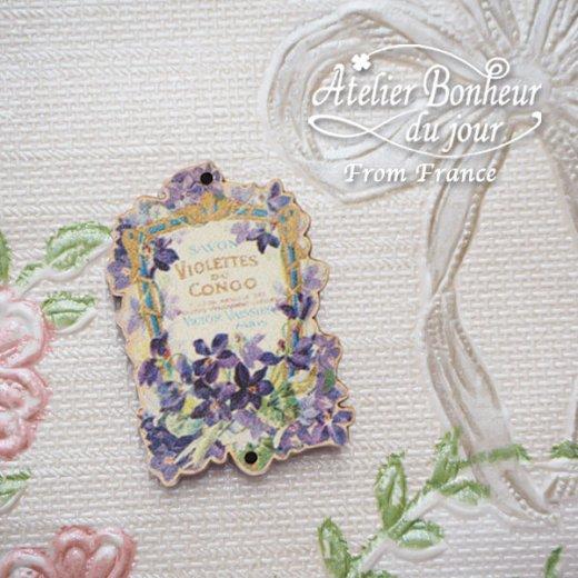 フランス輸入ボタン アトリエ・ボヌール・ドゥ・ジュール【スミレ savon Violettes du congo】【画像5】