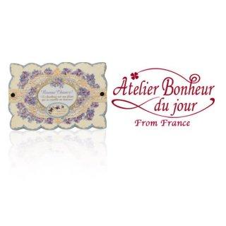 フランス輸入ボタン アトリエ・ボヌール・ドゥ・ジュール【スミレBonne chance!】
