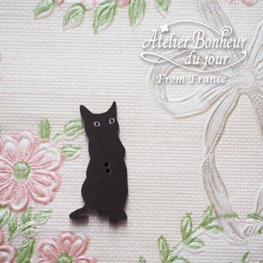 フランス輸入ボタン アトリエ・ボヌール・ドゥ・ジュール【黒猫 Le Chat noir B】【画像5】