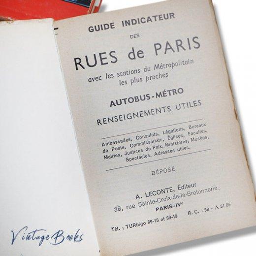 【2冊セット】フランス 1964年 パリガイドブック アメリカ1963年 パリ観光案内本 【画像2】