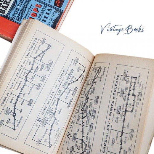 【2冊セット】フランス 1964年 パリガイドブック アメリカ1963年 パリ観光案内本 【画像3】