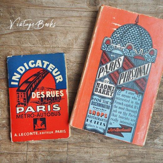【2冊セット】フランス 1964年 パリガイドブック アメリカ1963年 パリ観光案内本 【画像5】