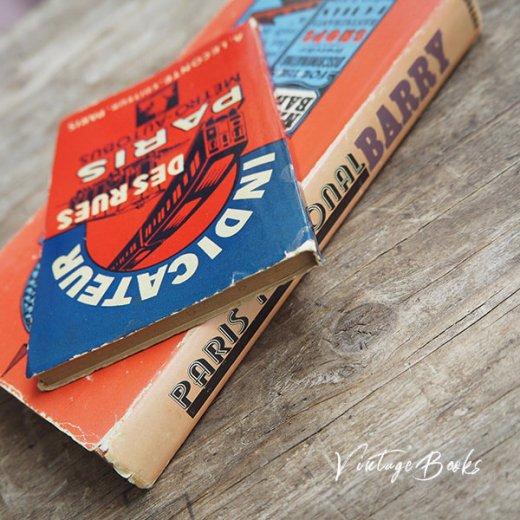 【2冊セット】フランス 1964年 パリガイドブック アメリカ1963年 パリ観光案内本 【画像8】