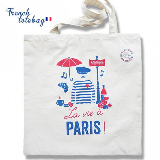 フランス製 トートバッグ TISSAGE DE L'OUEST【La vie a PARIS!】