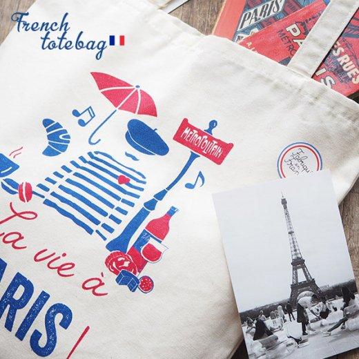 フランス製 トートバッグ TISSAGE DE L'OUEST【La vie a PARIS!】【画像2】