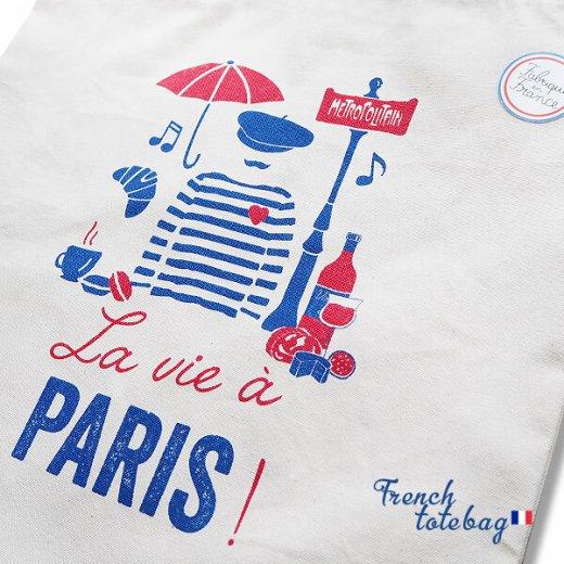 フランス製 トートバッグ TISSAGE DE L'OUEST【La vie a PARIS!】【画像3】
