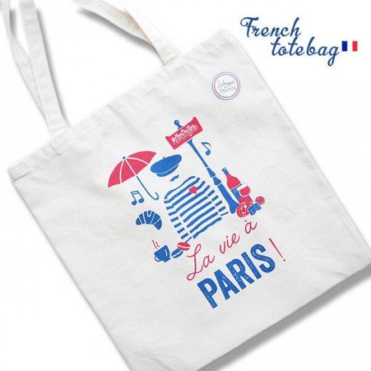 フランス製 トートバッグ TISSAGE DE L'OUEST【La vie a PARIS!】【画像4】