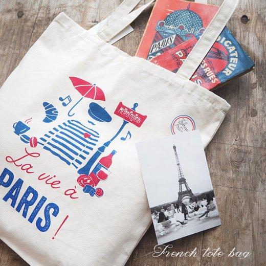 フランス製 トートバッグ TISSAGE DE L'OUEST【La vie a PARIS!】【画像6】