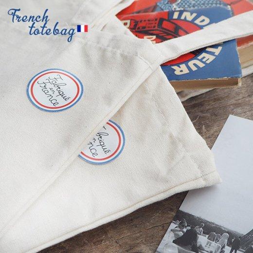 フランス製 トートバッグ TISSAGE DE L'OUEST【Le Mont-SAINT-MICHEL】【画像5】