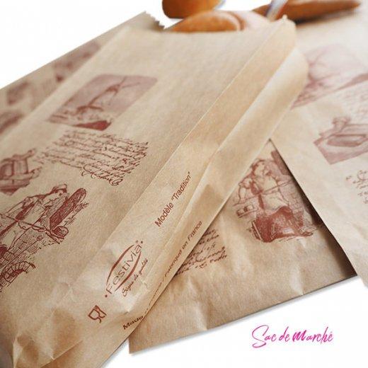 マルシェ袋 フランス 海外市場の紙袋(Roue a eau)5枚セット【画像5】