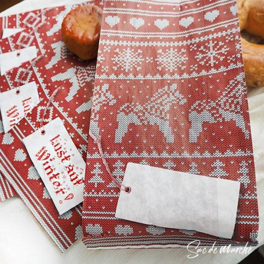 マルシェ袋 ドイツ 海外市場の紙袋(クリスマス・レッドM)5枚セット【画像4】