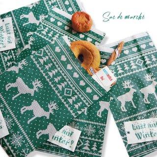 マルシェ袋 ドイツ 海外市場の紙袋(クリスマス・グリーンL)5枚セット
