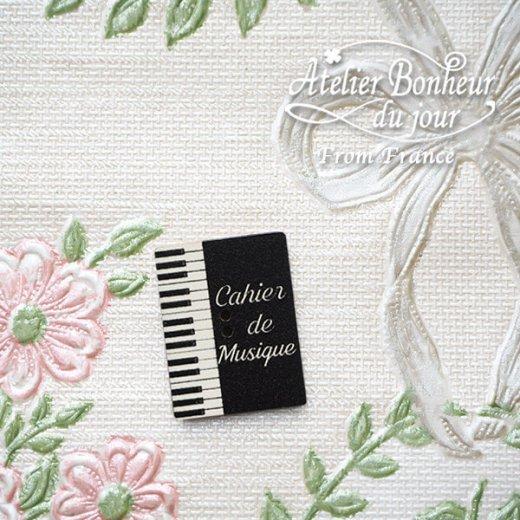 フランス輸入ボタン アトリエ・ボヌール・ドゥ・ジュール【ピアノ鍵盤 ノート】【画像5】