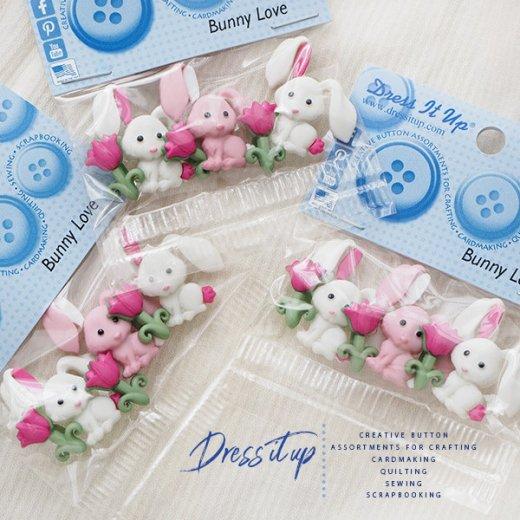 USA Dress It Up ボタン クラフト素材(Bunny Love)【画像3】
