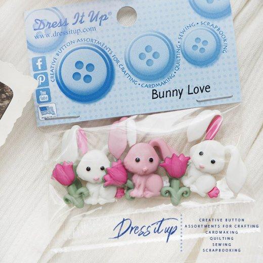USA Dress It Up ボタン クラフト素材(Bunny Love)【画像5】